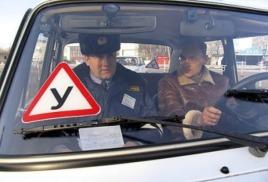 Получить водительские права в России станет в шесть раз дороже